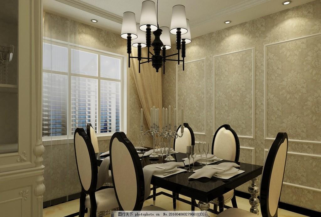 欧式设计图 欧式 设计图 餐厅 家装 概念图 设计 环境设计 室内设计