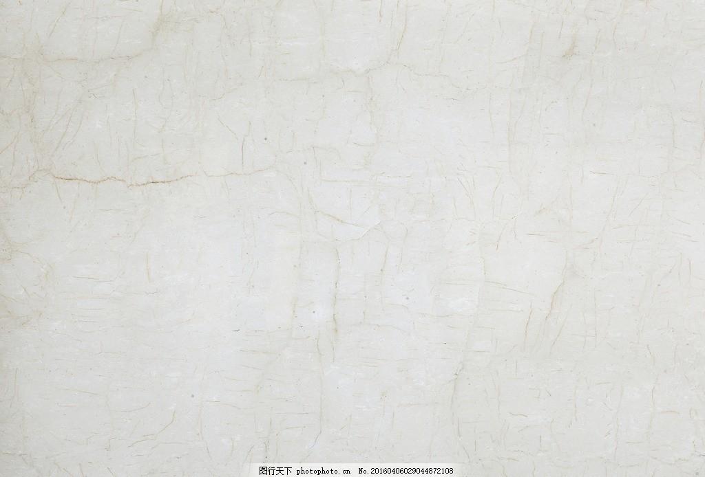 拉菲米黄 大理石 高清 石材 板材 打印 贴图 纹理 大板 天然