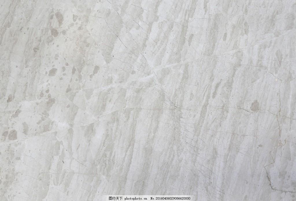 海洋米黄 大理石 高清 石材 板材 打印 贴图 纹理 大板 天然