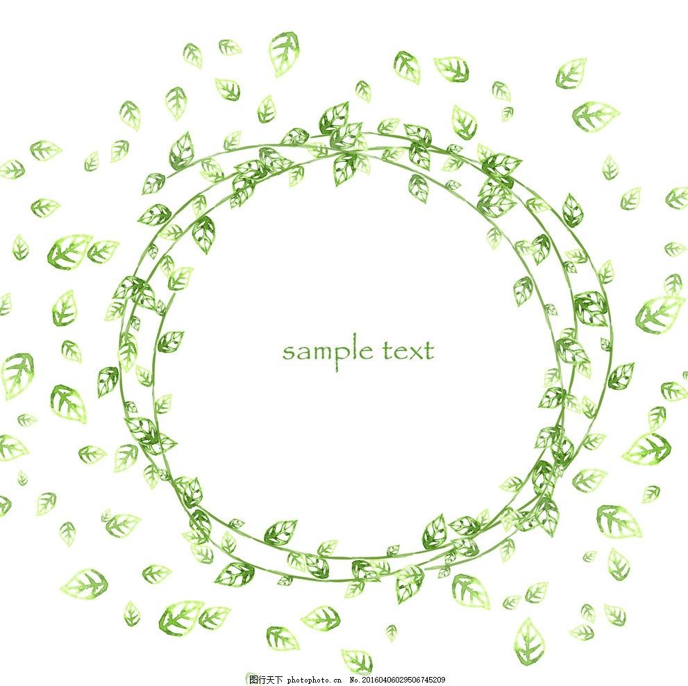 绿色叶子装饰边框psd设计 树叶边框 绿色边框 边框背景 手绘藤蔓