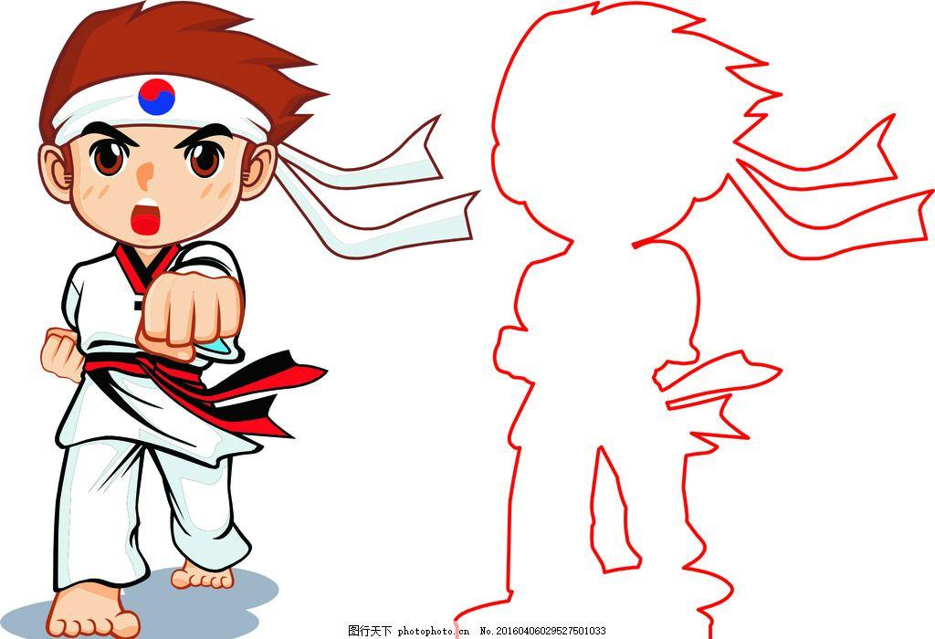 卡通武术图片