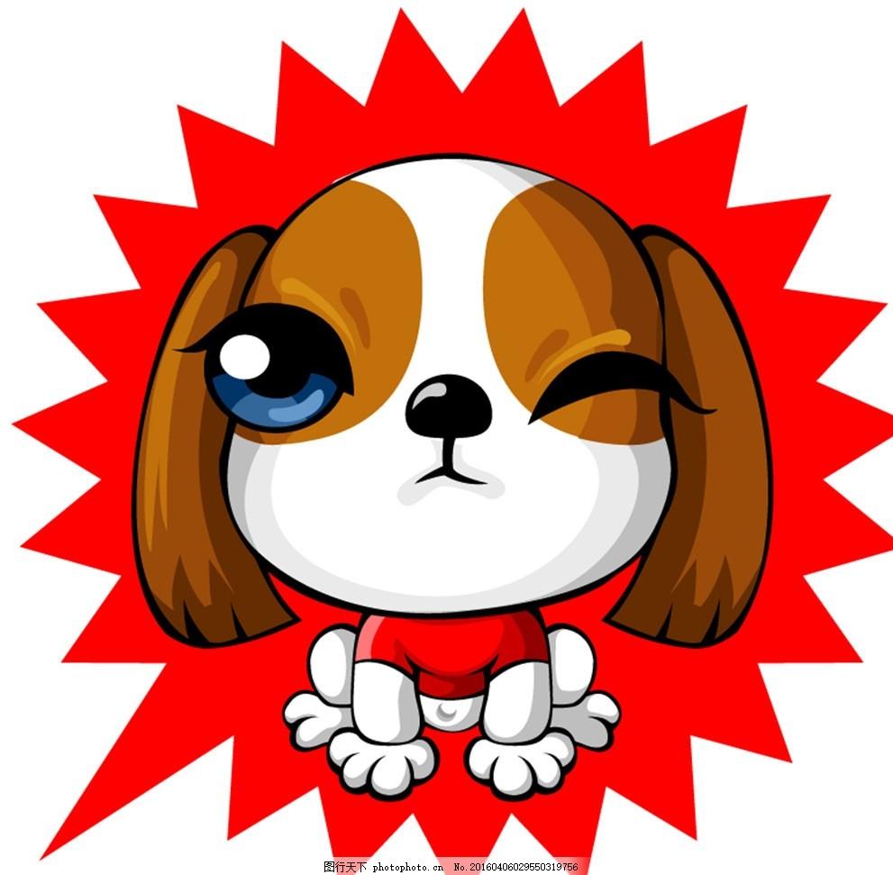 眨眼卡通狗设计矢量素材