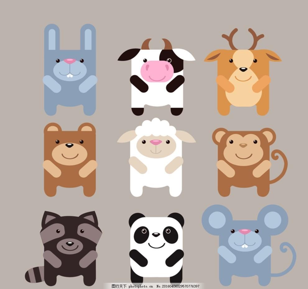 卡通动物 可爱动物 动物 猴子 老鼠 奶牛 熊猫 羊 平面素材 设计 广告