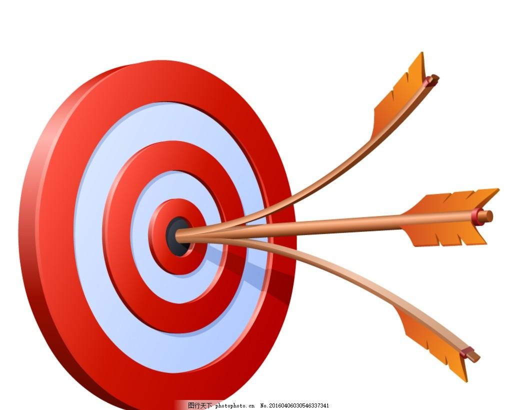 矢量3d靶心 靶心 弓箭 箭头 3d 矢量元素 卡通设计 小素材 设计 广告