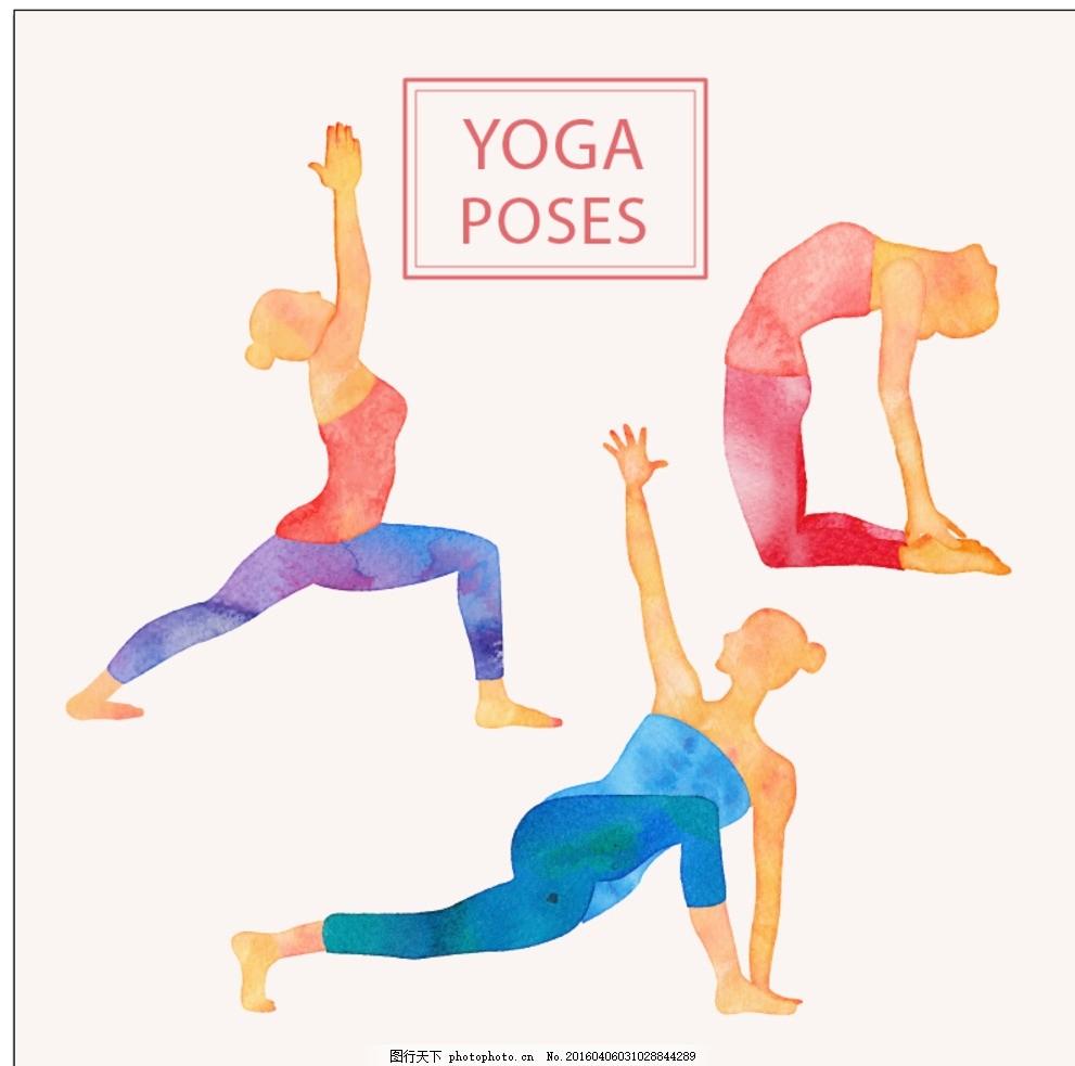 手绘的瑜伽姿势 水彩 健康 可爱的 人 和平 运动 平衡 头脑