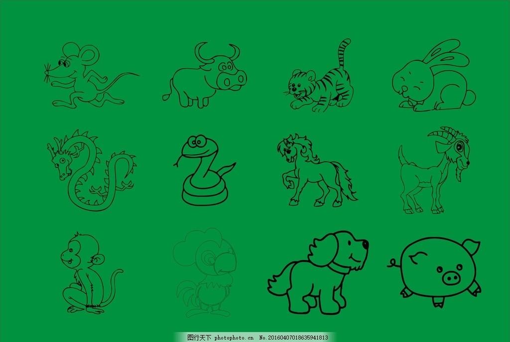 十二生肖简笔画 矢量 鼠牛 虎兔龙蛇马羊猴鸡狗
