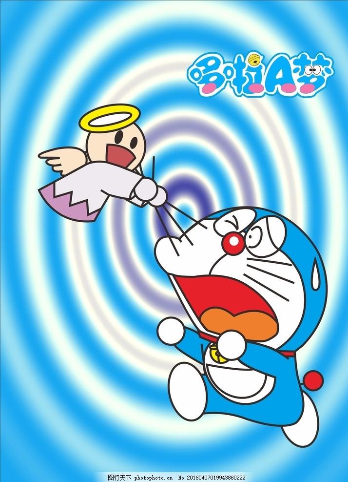 蓝胖子 动漫 卡通 哆啦a梦   设计 动漫动画 动漫人物 cdr