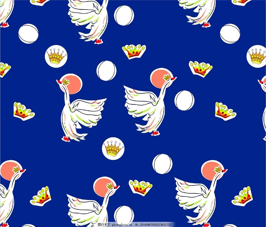 鸟 天鹅 矢量 动物 皇冠 鸟印花 印花图案 服装印花 设计 底纹边框