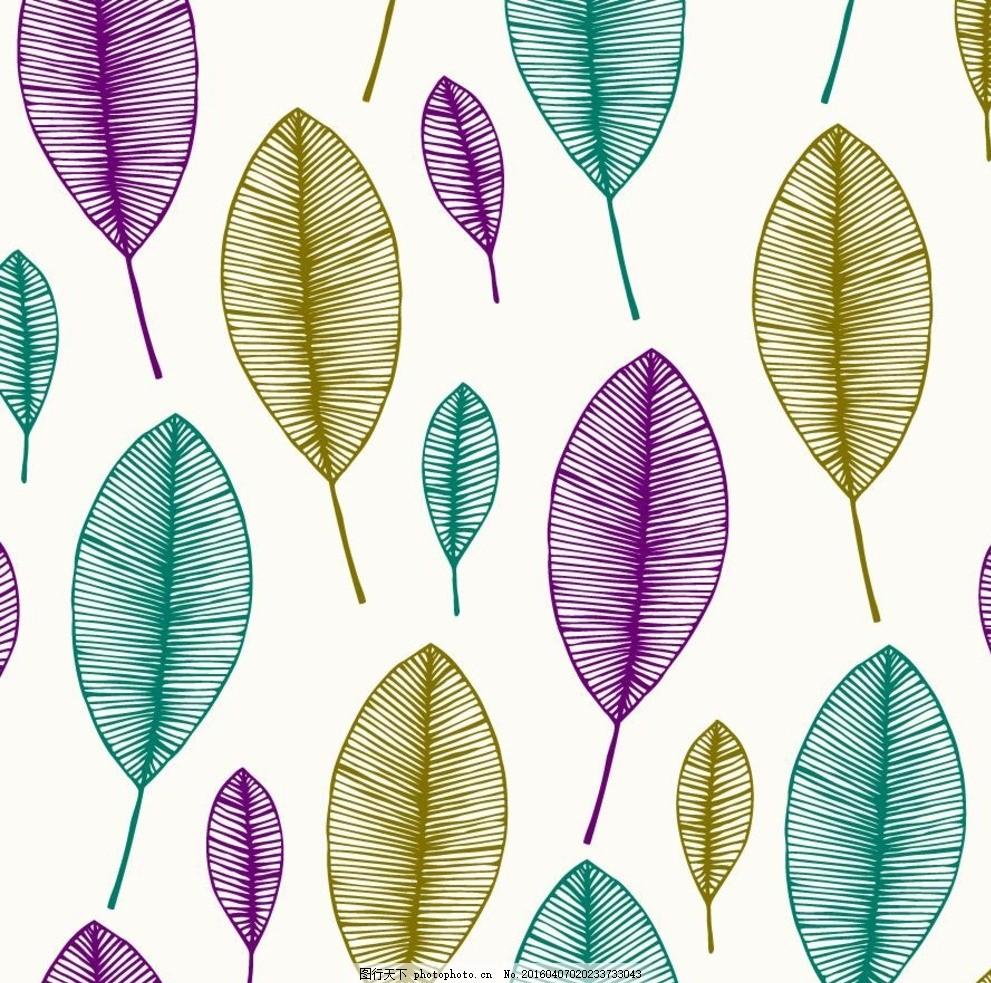 各种枫叶手绘图边框