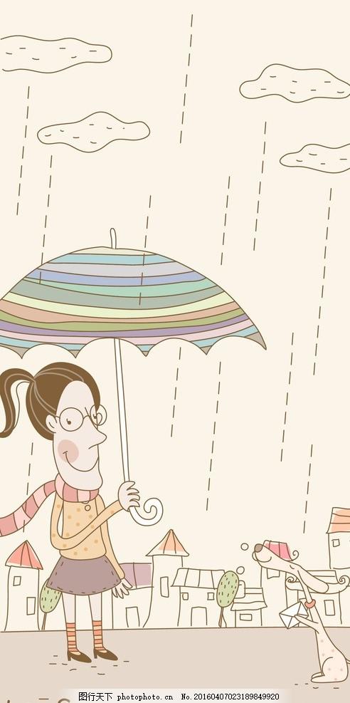 雨中打伞的女孩 雨中打伞 下雨 雨水 雨滴 雨伞 女孩 小狗 卡通城市
