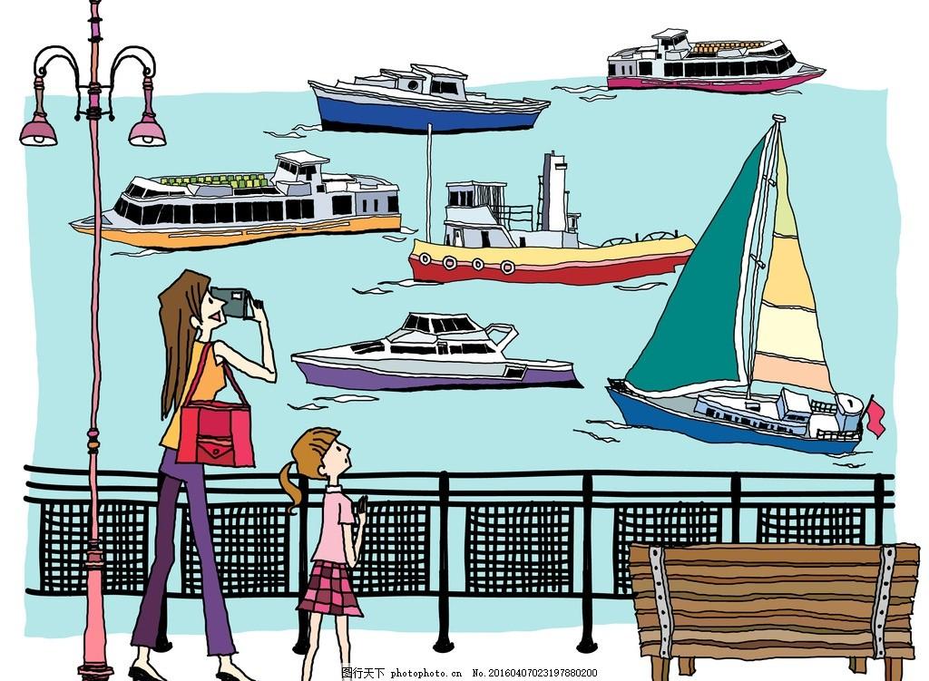 海滨风光 拍照 照相机 妈妈 女儿 女孩 路灯 长椅 栏杆 卡通轮船 游艇