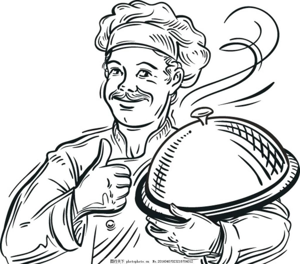 线性厨师绘画 竖大拇指 黑白人物 人物图标 披萨 厨师 快餐 西方面点