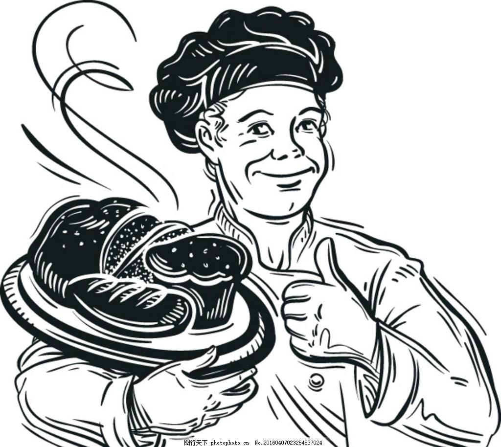 线性厨师绘画 竖大拇指 黑白人物 人物图标 披萨 快餐 西方面点