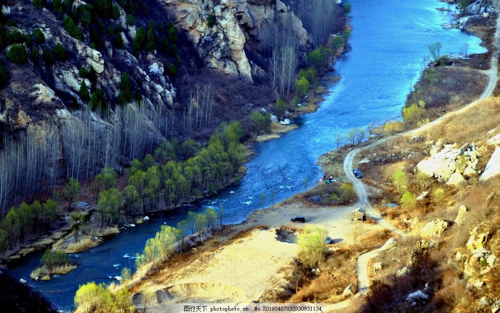 唯美 风景风光 旅行 自然 北京 白河峡谷 峡谷 山 摄影 旅游摄影 国内