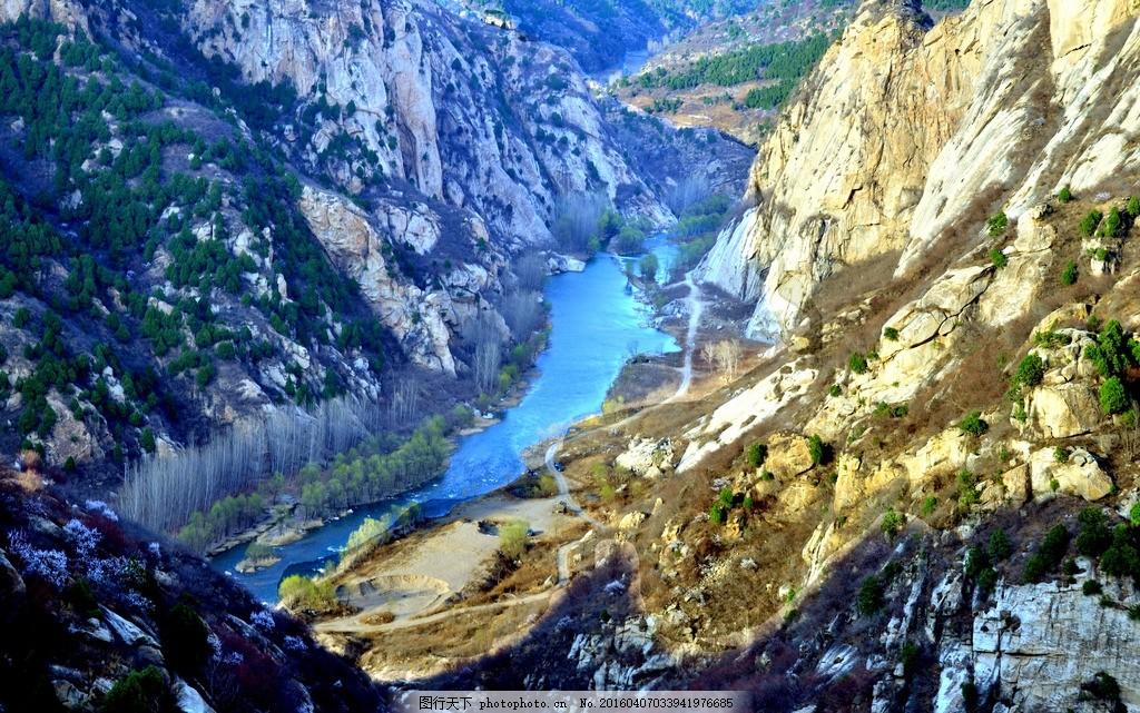 唯美 风景风光 旅行 自然 北京 白河峡谷 摄影 旅游摄影 国内旅游 300