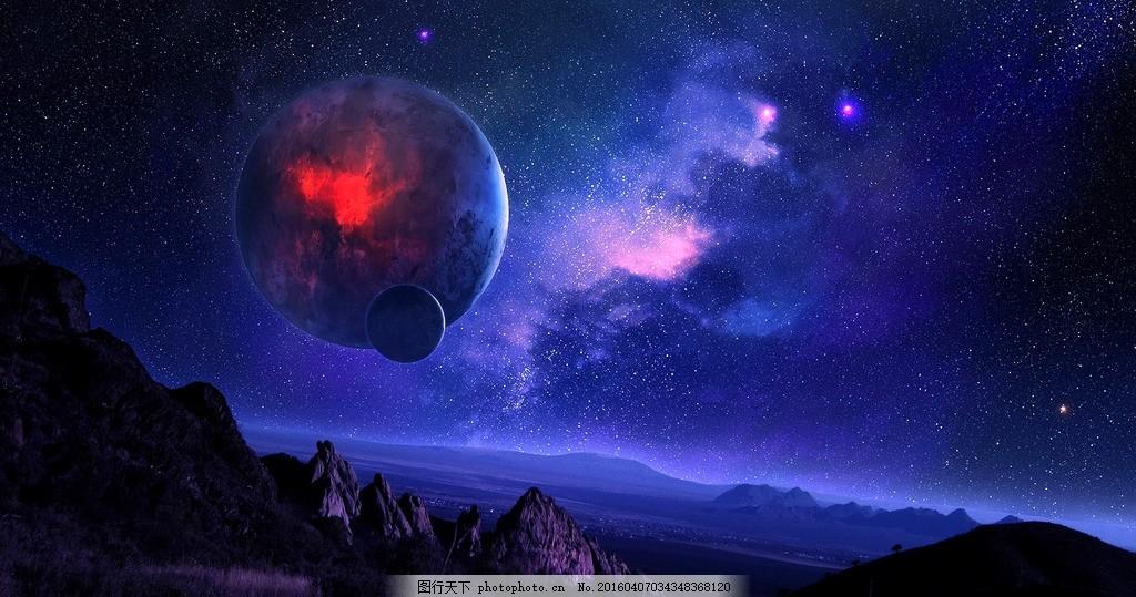 星球 创意 夜晚 星空 太空 紫色 蓝色