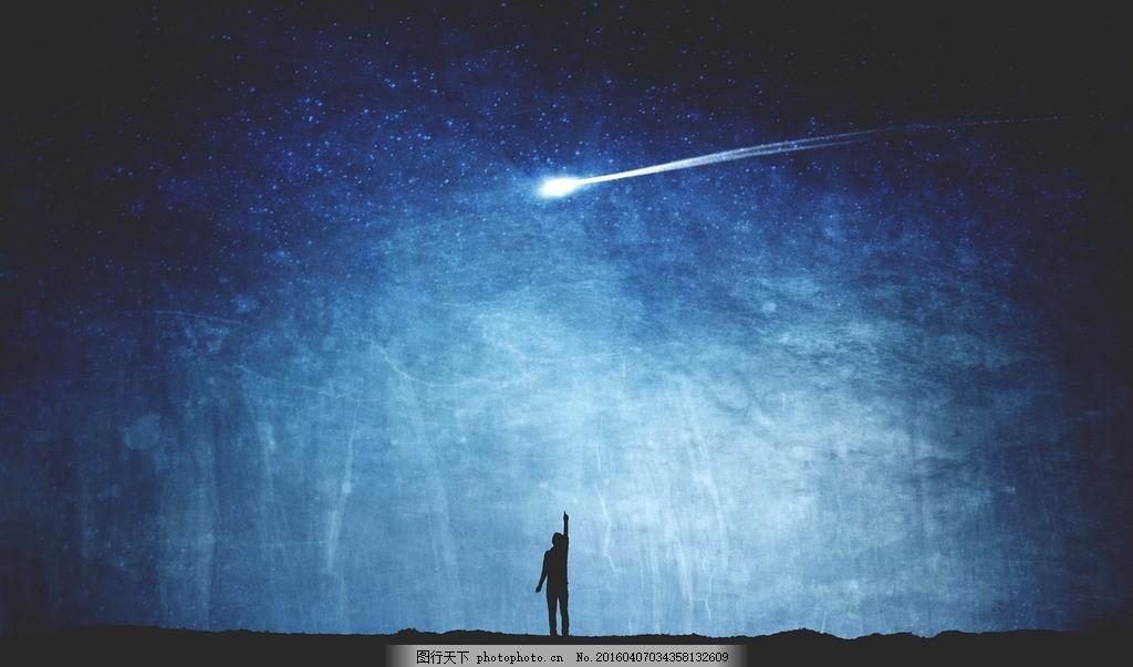 蓝色星星 创意 夜晚 星空 太空 流星