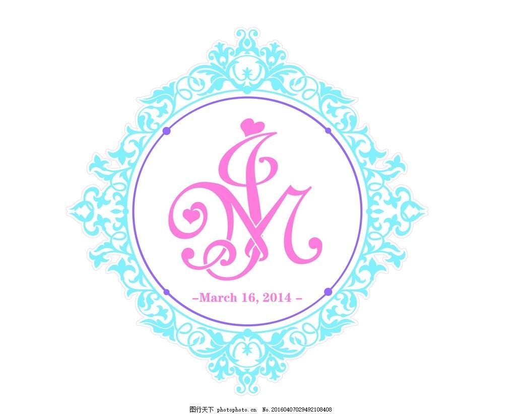 婚礼logo 模版下载 欧式婚礼标志 花纹 蕾丝 心 婚礼主题