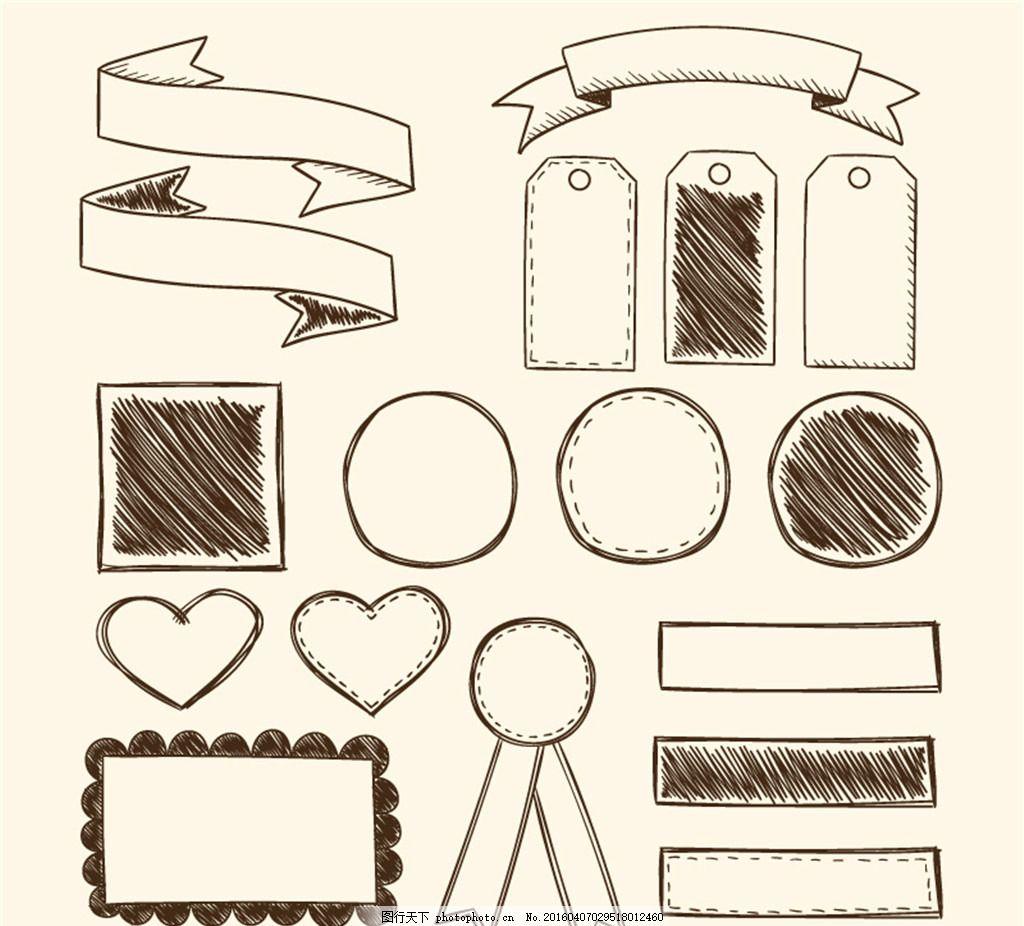 手绘空白丝带与标签矢量图