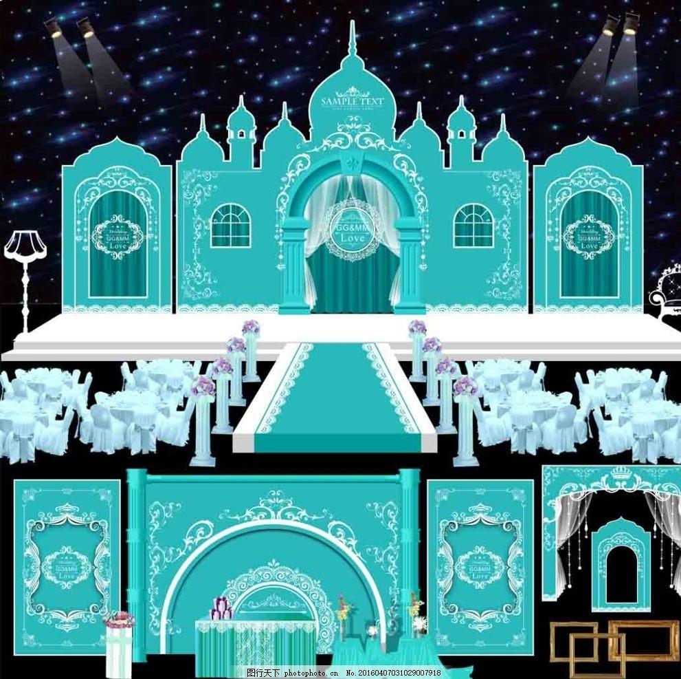 蓝色城堡婚礼 蓝色古堡婚礼 卡通婚礼 卡通城堡婚礼 童话婚礼 欧式