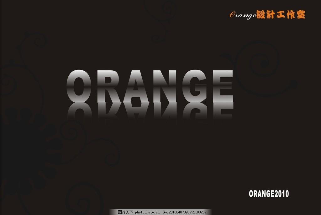 版式设计 环艺 广告 宣传 广告设计 画册设计