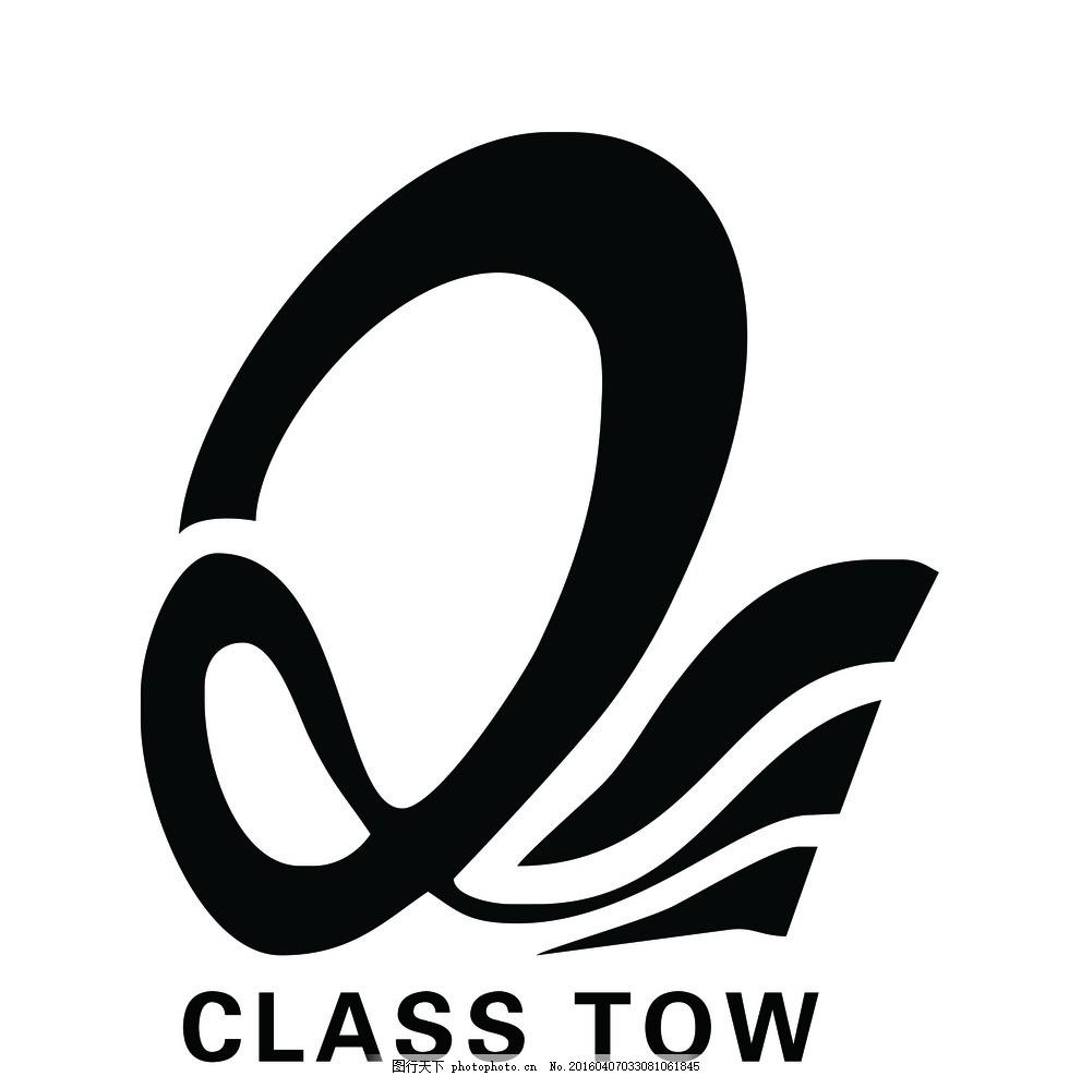 标志 logo 班徽 校徽 形状 图形 学校标志 造型 设计 psd分层素材 psd