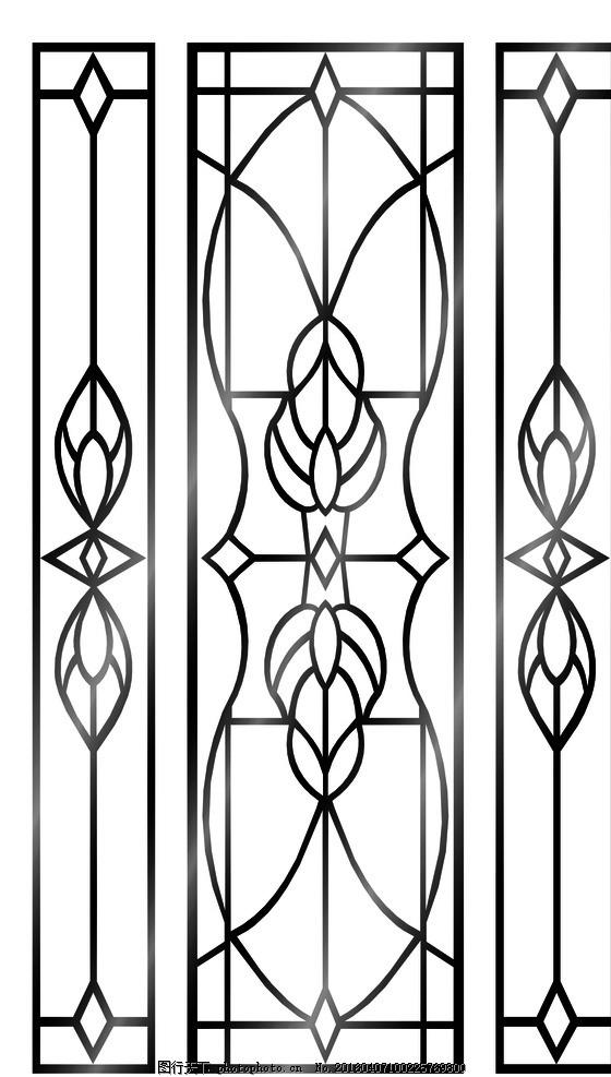 铁艺 几何 镶嵌 玻璃 艺术玻璃 欧式 现在 防盗网 窗子 防护栏 设计