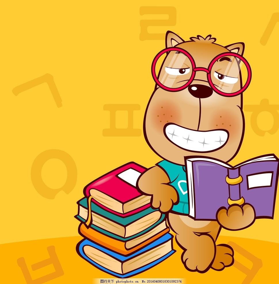 狗狗 读书 学习 书本 q版 韩国 设计 动漫动画 动漫人物 eps