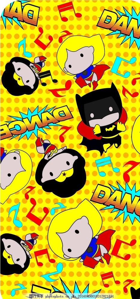 卡通英雄 q版 人物 黄色 彩色 音乐 音符 设计 动漫动画 动漫人物 cdr