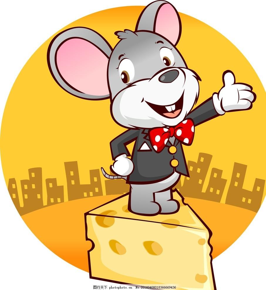 老鼠卡通素材 老鼠 卡通 q版 可爱 素材 设计 动漫动画 动漫人物 eps