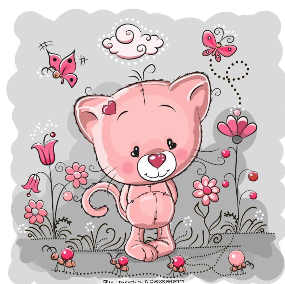 可爱猫咪插画 粉色 猫咪 插画 矢量 素材 设计 动漫动画 其他 eps