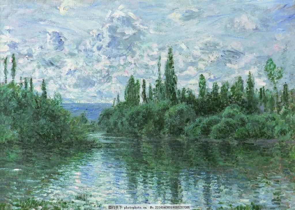 莫奈 油画 风景油画 名画 高清壁纸 高清油画 壁纸打印 高清壁画 设计