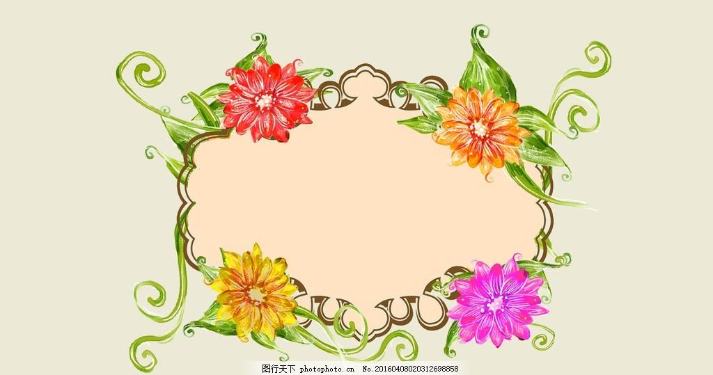 花边标题框 花边 花纹 标题 花朵 字框 相片框 -10 设计 底纹边框