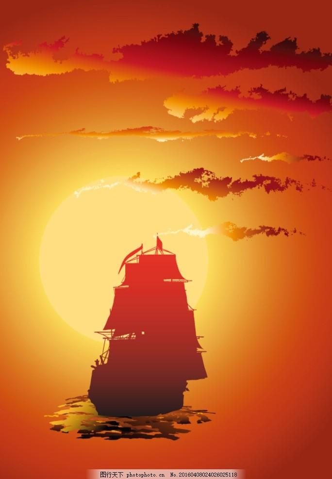 黄昏美景 大海风景,海面风景 夕阳美景 日落风景 卡通