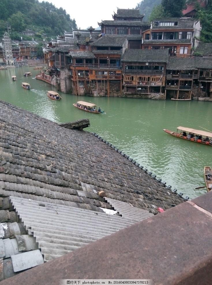 凤凰古城 伐船 古镇 中国风 山水 旅拍 摄影 旅游摄影 国内旅游 72dpi