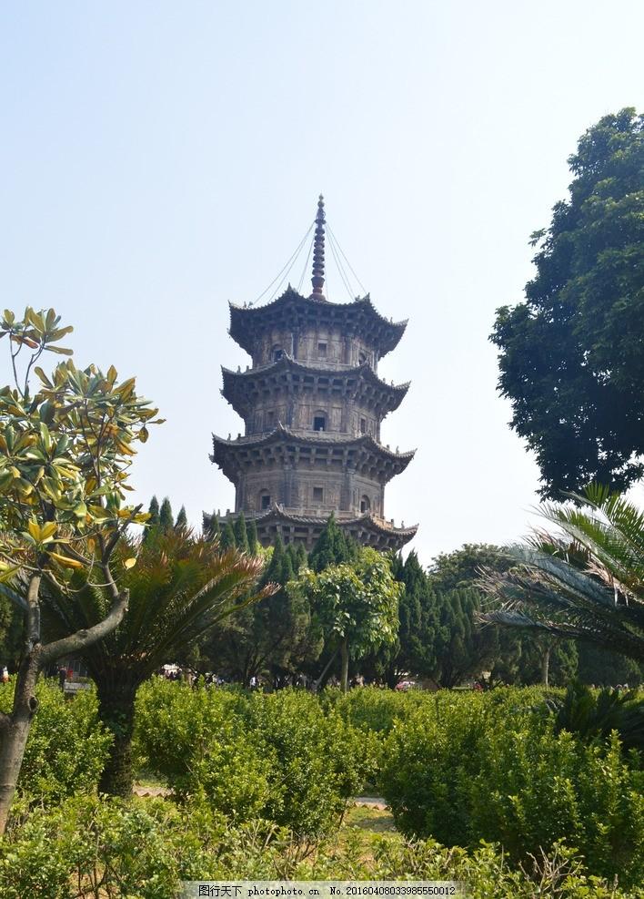东塔 泉州 开元寺 东西塔 风景 寺院 风景 摄影 旅游摄影 国内旅游