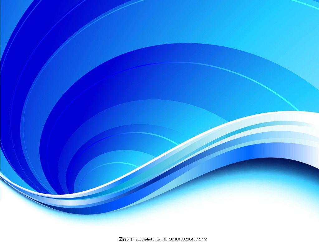 蓝色科技背景 蓝色线条背景 蓝色画册封面 时尚科技背景 科幻背景