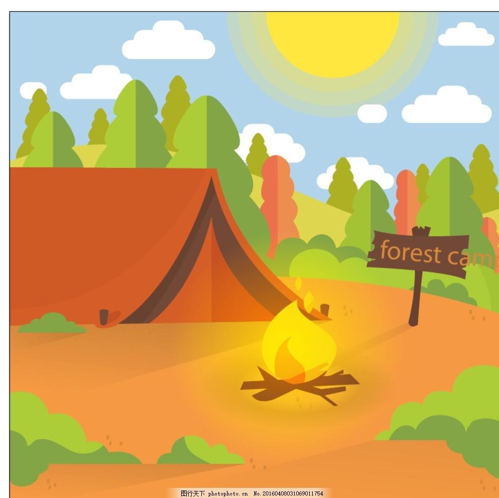 手绘森林 设计 太阳 自然 山 纯手工绘制 平 森林 体育 标志 露营