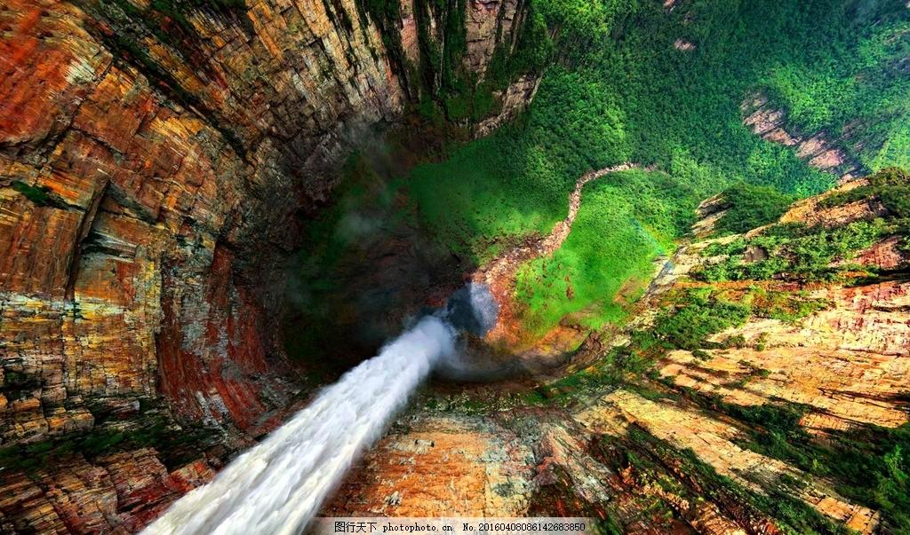 高山瀑布 摄影 素材 照片 景色 风景 悬崖 岩石 瀑布 绿色 摄影 自然