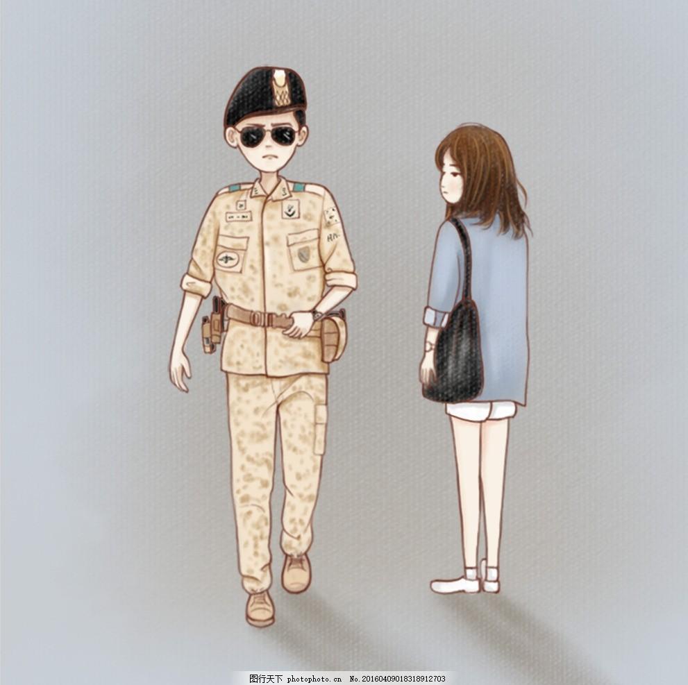 太阳的后裔 宋仲基 宋慧乔 金智媛 晋久 太阳的后裔手绘动漫 动漫动画