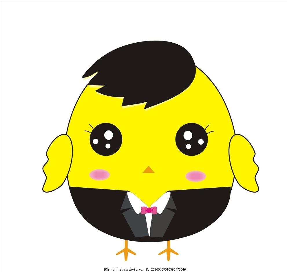 西装鸡 拟人 卡通 小鸡 储存 线条 q版动物 设计 动漫动画 动漫人物 3