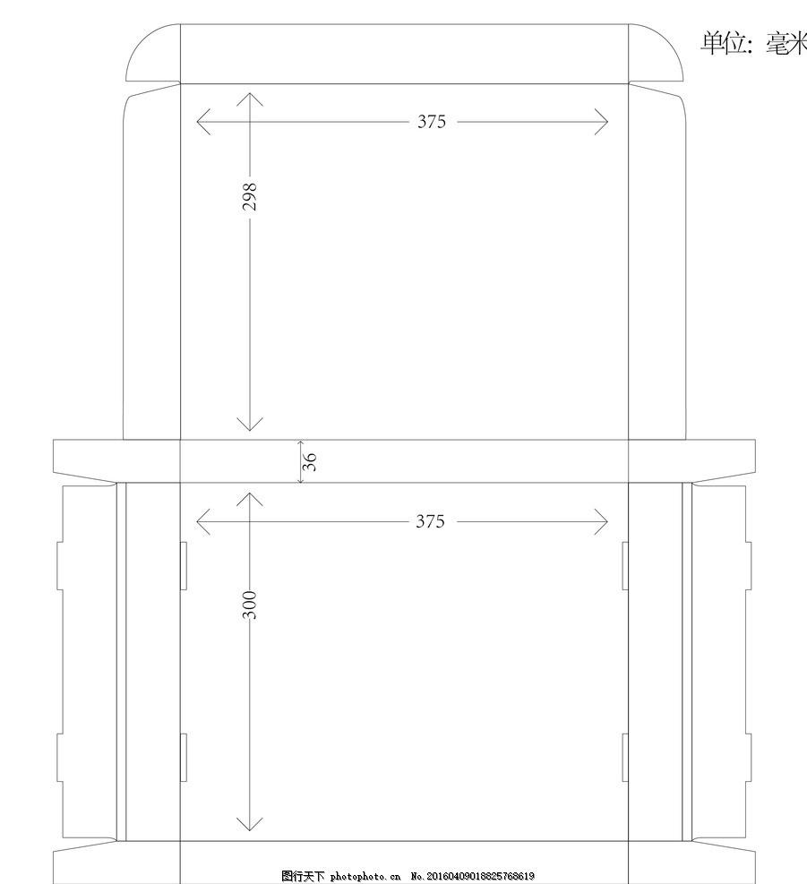 服装盒平面展开图 纸箱设计 纸盒 包装 乱七八糟