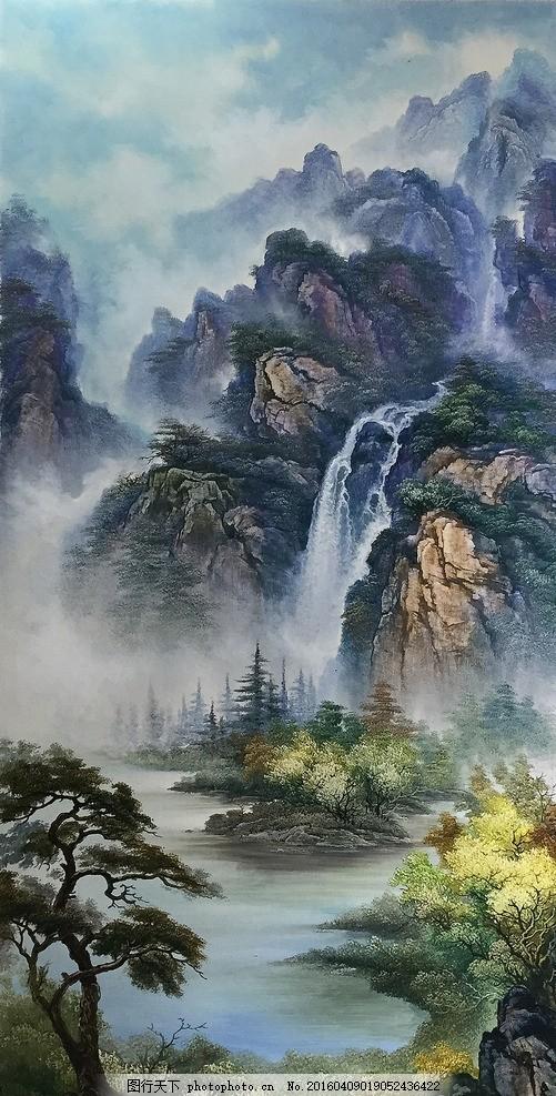山水画 油画 风景画 瀑布 松树 松柏 中国画 水墨画 写实 写意 装饰画