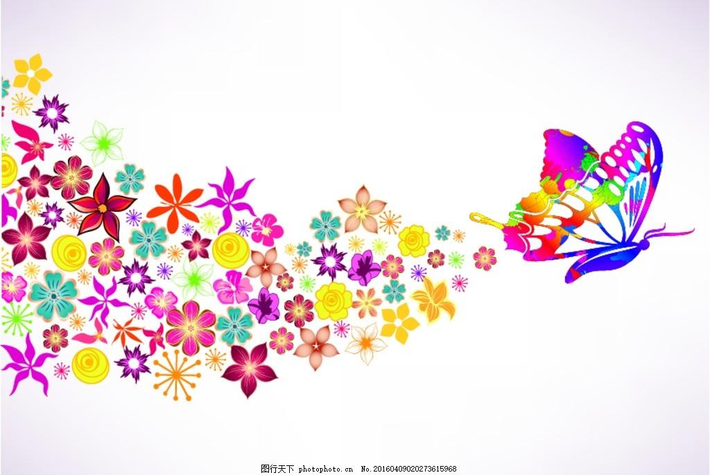 彩色 手绘 线条 花纹 蝴蝶 组合 素材 eps 花卉 花朵 繁花 小花 五彩