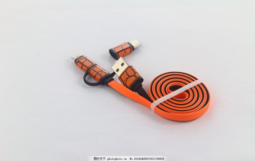 typec数据线,橙色 充电线 乐视手机 摄影图 原图-图行