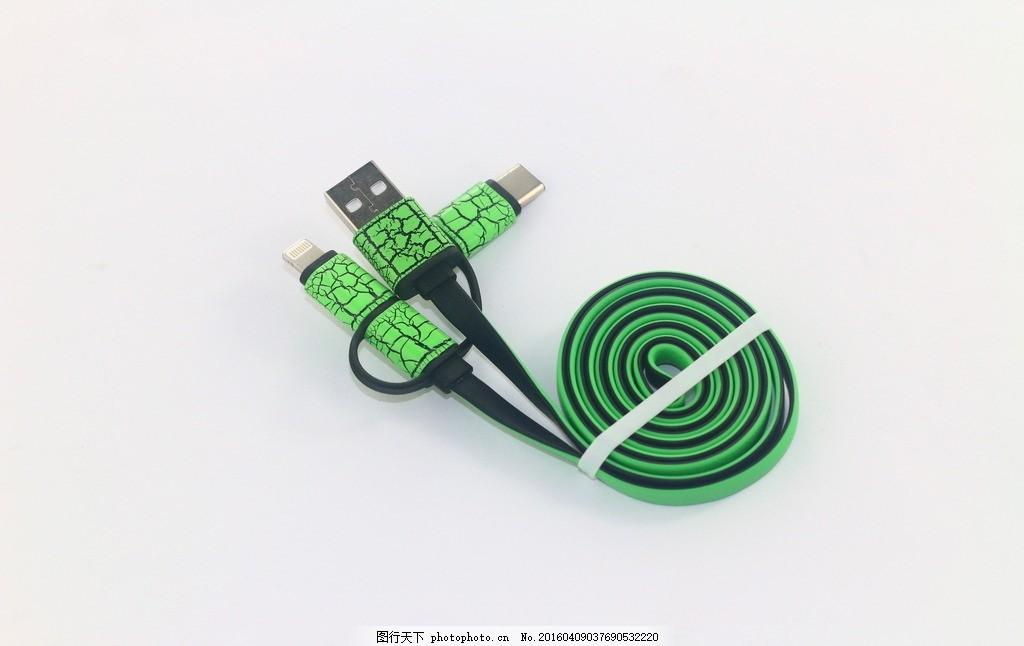 typec数据线绿色,绿色数据线 充电线 乐视手机-图行