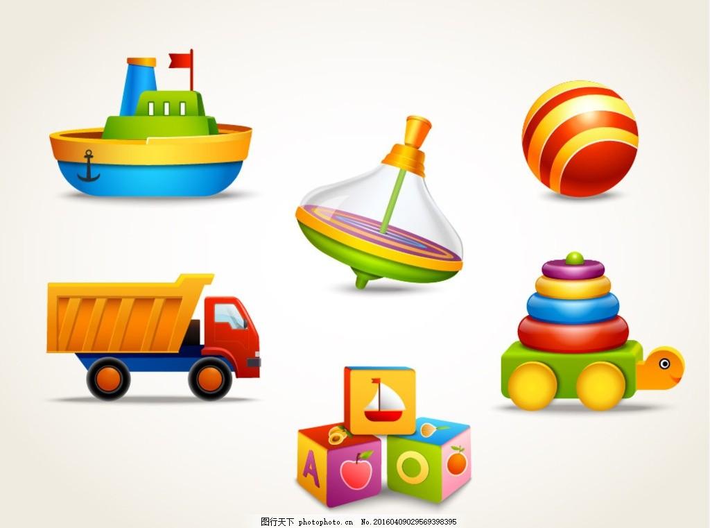卡通儿童玩具 玩具 卡通玩具 火车 木马 儿童玩具 轮船 手绘玩具 设计