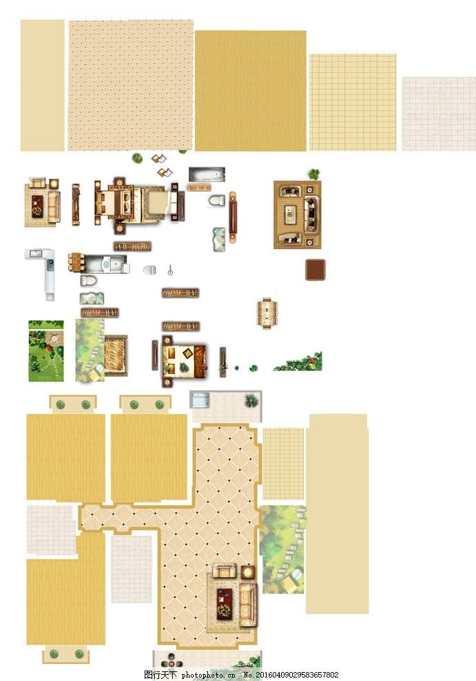 彩平图素材 房地产 户型 上色 渲染 家具 地板 磁砖 床 餐桌