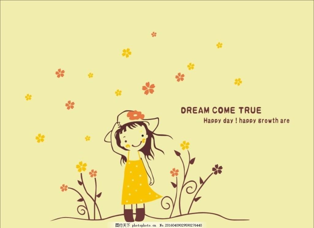 小女孩 硅藻泥 鲜花 儿童 床头背景墙 设计 广告设计 广告设计 cdr