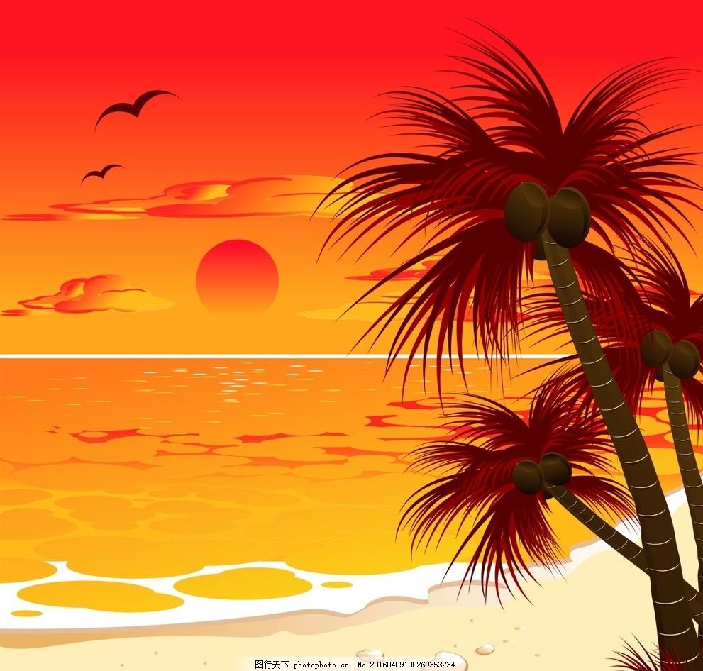 灯塔 帆船 黄昏美景 大海 风景 海面风景 夕阳美景 日落风景 卡通风景
